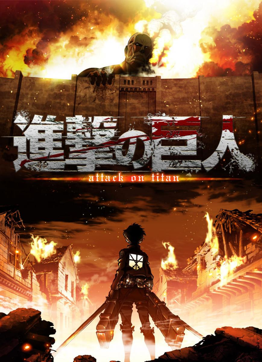 Ataque_a_los_Titanes_Attack_on_Titan_Serie_de_TV-890399004-large
